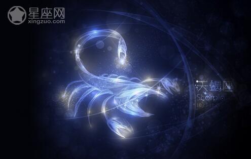 天蝎座是几月几号到几月几号?