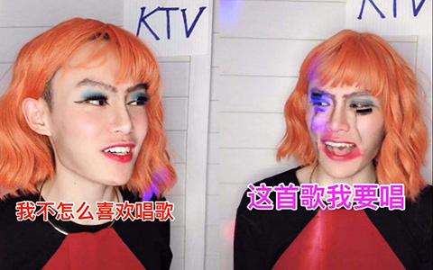 唱歌最难听的星座,简?#26412;?#26159;KTV杀手!