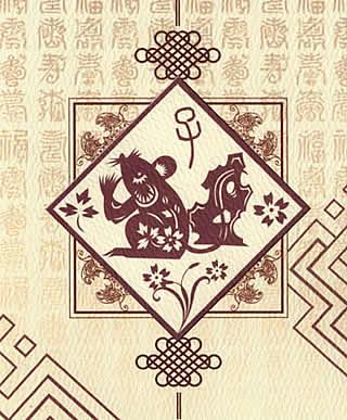 古色剪纸生肖中国结