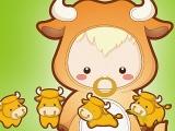可爱宝宝12生肖图