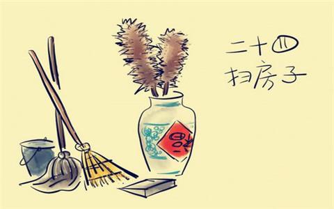 春节大扫除的由来与禁忌,你都知道吗?