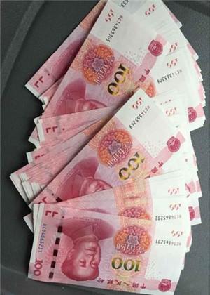 年底你能攒几位数的钱,看看你的生活富足吗?