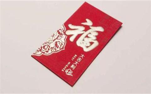 春节给压岁钱的讲究,祝福语不能少