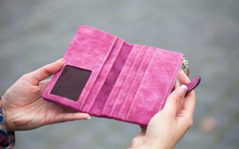 什么颜色的钱包最聚财?黑色能够网住一切钱财