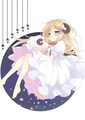 白羊座动漫少女图片