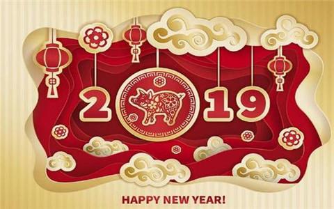 2019年春节祝福壁纸