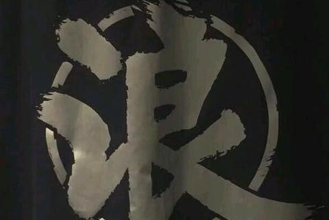 偷腥年代_最新英文网名带翻译男生lol大全 Kelly战士 - 星座网